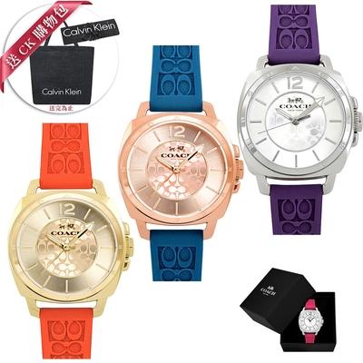 COACH C LOGO立體浮雕/素面錶帶女士腕錶 原價5880*下單再贈CK購物袋送完為止