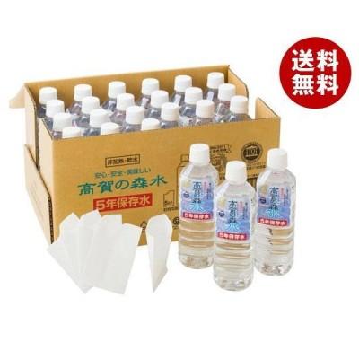 送料無料 奥長良川名水 高賀の森水 5年保存水 500mlペットボトル×24本入