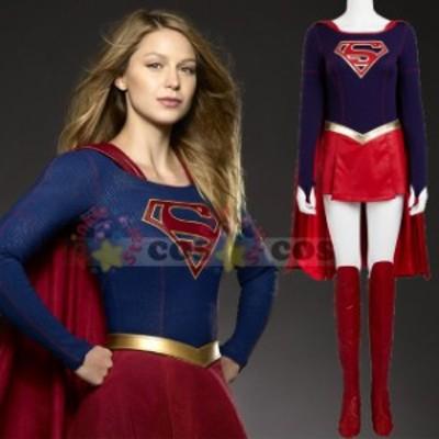 高品質 高級コスプレ衣装 スーパーマン 風 スーパーガール タイプ コスチューム オーダーメイド ボディースーツ Supergirl Halloween