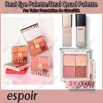 [espoir / エスポワール]Real Eye Palette/Real Quad Palette/Pro Tailor Foundation Be Glow/Silk/韓国コス