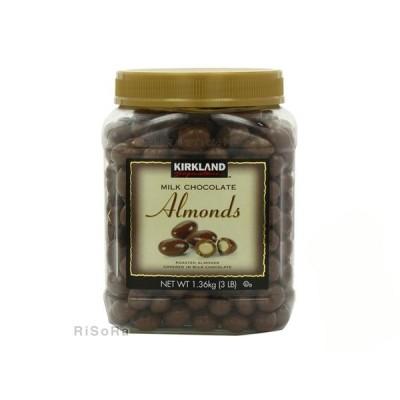 カークランド KIRKLAND アーモンド ミルクチョコレート 1360g 大容量 コストコ 通販 バレンタイン