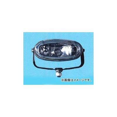 ドーワ ワーキングランプ ブラケットあり (H3)12V35W DS-0060