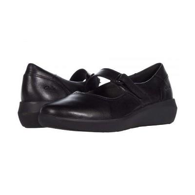 Clarks クラークス レディース 女性用 シューズ 靴 フラット Kayleigh Mill - Black Leather