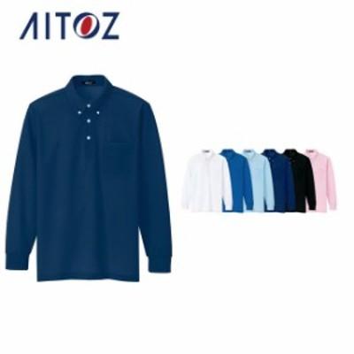 AZ-7616 アイトス 長袖ボタンダウンポロシャツ(男女兼用) | 作業着 作業服 オフィス ユニフォーム メンズ レディース