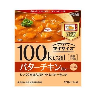 大塚食品 マイサイズ バターチキンカレー 1食分 30個入