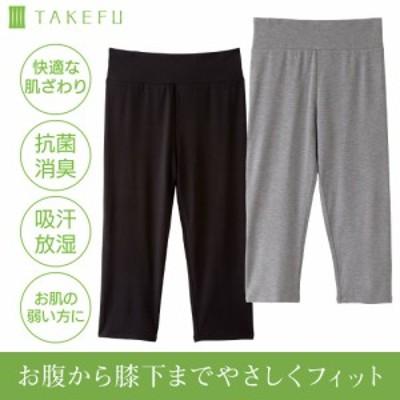 [メール便送料無料] TAKEFU (竹布) スパッツ(7分丈) ブラック