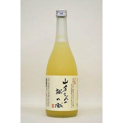 限定酒 山名さんの柚(ゆず)の酒 720ml