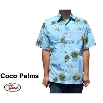 Go Barefoot ゴーベアフット アロハシャツ ココパームス USA製 Coco Palms 青 ブルー