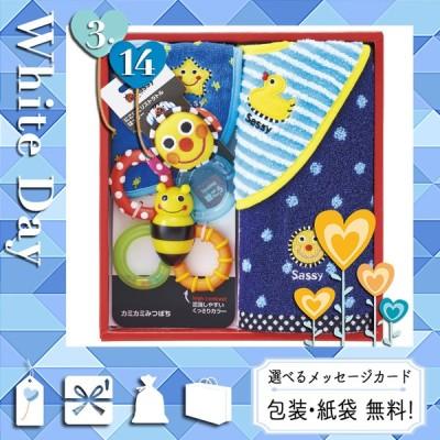 父の日 プレゼント ギフト 花 タオル 2021 カード タオル サッシー 出産祝いセット ブルー