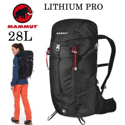 マムート リュック MAMMUT Lithium PRO 28L ブラック 2530-03151 0001 バックパック マムート バッグ