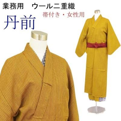 ウール丹前 二重織 旅館ホテル仕様 女性用 No.2黄色縞 帯付き