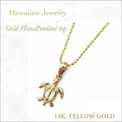 ハワイアンジュエリー jewelry ネックレス ホヌ トップ 14金 イエローゴールド 海がめ HONU ペン メンズ レディース