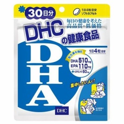 DHC DHA 30日分(120粒)