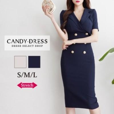 【予約】S/M/L 送料無料 Luxury Dress ストレッチ無地×ダブルボタンジャケットデザイン半袖タイトミディドレス GA200507 韓国 ドレス 韓