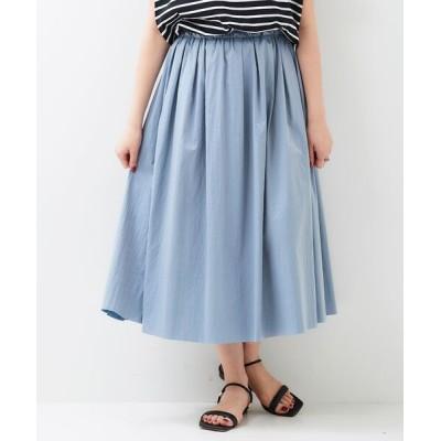 le.coeur blanc / リバーシブルシャンブレーギャザースカート WOMEN スカート > スカート
