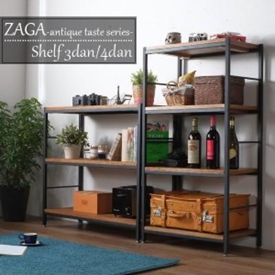 【送料無料】 ZAGA ヴィンテージシェルフ3段 ザガ 本棚 書棚