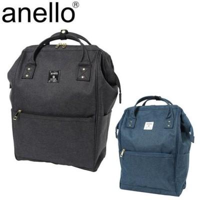 anello GRANDE アネロ グランデ リュックサック 18L GU-B3231