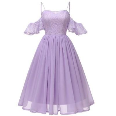 4色 カラードレス パーティドレス ウェディングドレス ロング 花嫁 披露宴 二次会 発表会 結婚式 S~2XL