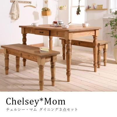 ダイニングテーブルセット 4人 カントリー家具 Chelsey*Mom チェルシー・マム ダイニング3点セット