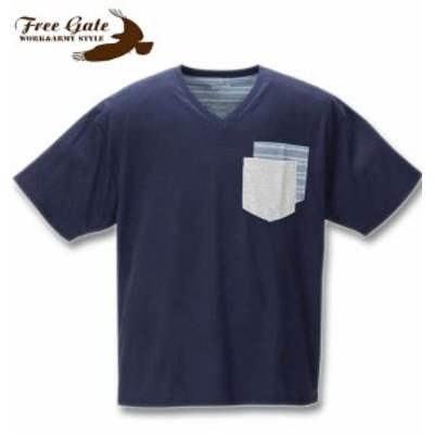 大きいサイズ Free gate 汗じみ軽減ポケット付Vネック半袖Tシャツ ネイビー 3L 4L 5L 6L 8L/1258-0202-2-35