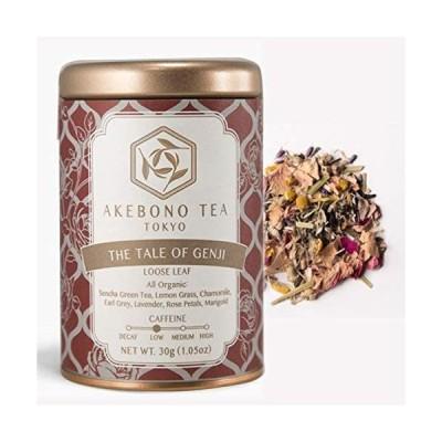 AKEBONO TEA (アケボノティー) テイル オブ ゲンジ 30g 缶 茶葉 オーガニック 有機 低カフェイン 日本茶 緑茶 国産 静岡 煎茶