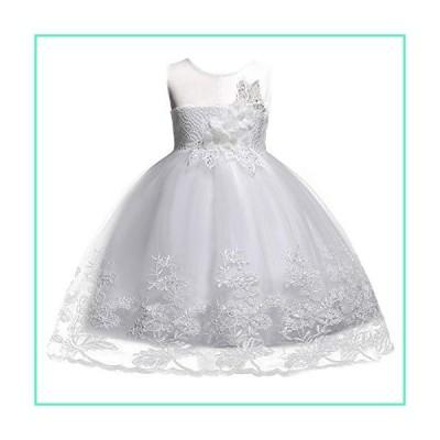 Little Big Girl 3D Flower Lace Tutu Short Dress Princess Wedding Junior Bridesmaid Birthday Dance Evening Gowns White 3-4 Years並行輸入品