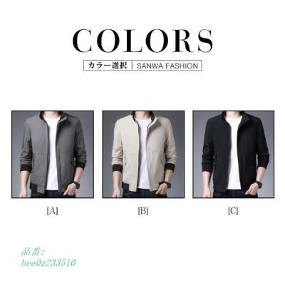 ビジネスコート メンズ 春秋 メンズジャケット無地カジュアル メンズアウター メンズ ジャンパー 60代 50代 30代40代