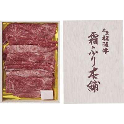 【送料無料】松阪牛霜ふり本舗 松阪牛すき焼き肉 【ギフト館】