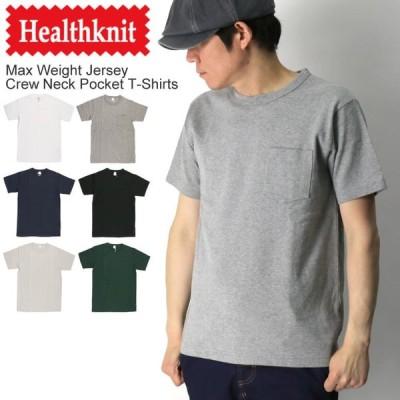 (ヘルスニット) Healthknit マックスウエイト クルーネック ポケット Tシャツ スーパーヘビーウエイト カットソー メンズ レディース