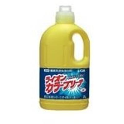 【業務用洗剤】LION(ライオン) ライオンカラーブリーチ  2L【190】