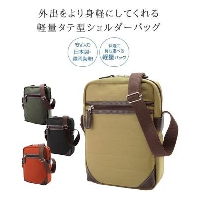 ショルダーバッグ 日本製 豊岡製鞄  レジャー ショッピング #33735 ブロンプトン BROMPTON 【新製品】 父の日 2019 新生活