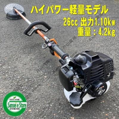 限定特価 カーツ 草刈機 三菱エンジンTB26搭載 UP272S シングルハンドル仕様 1台