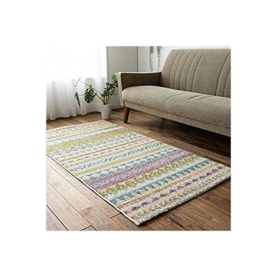 サヤンサヤン 幾何学 ラグマット ミーティア 80x150 1畳 パステル ウィルトン織 ベルギー製