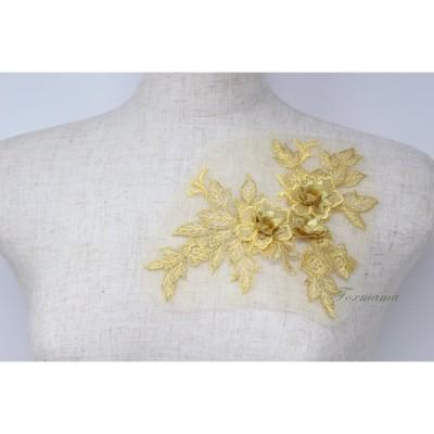 チュール刺繍花びら立体モチーフ 黄色x金色ラメ タイプB 1枚(MTHA92GLJQ0B)