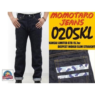関西地域限定モデル15.7oz出陣スリムフィットストレートデニムパンツ 桃太郎ジーンズ MOMOTARO JEANS 0205KL