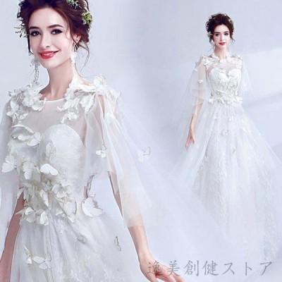 ウェディングドレス ホワイト フレア袖 パーティードレス ロングチュールドレス レディース 結婚式 二次会 ロング ロングドレス 白