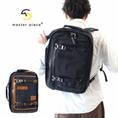 マスターピース バックパック リュックサック リュック デイパック 2WAY master-piece POTENTIAL ver.2 01752-V2