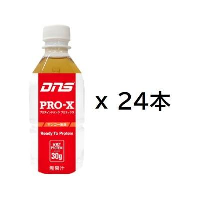 DNS プロエックス マンゴー 350ml×24本 ◆