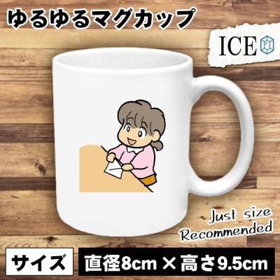 おりがみ おもしろ マグカップ コップ 陶器 可愛い かわいい 白 シンプル かわいい カッコイイ シュール 面白い ジョーク ゆるい プレゼント プレゼント ギフト