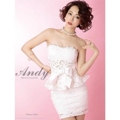 ドレス キャバドレス ワンピース ナイトドレス Andy S M 2ピース ウエスト リボン レース ベア ペプラム タイト ミニドレス 白 黒