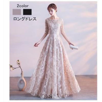 パーディードレス 袖あり ウエディングドレス aラインワンピ キャバドレス ロングドレス 20代 30代 40代 大きいサイズ 顔合わせ 結婚式