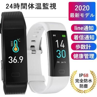 スマートウォッチ 心拍 血圧 血中酸素 温度計付き腕時計 体温管理 日本語説明書 同〓 24時間血圧計 レディース メンズ  対応 LINE 着信通知