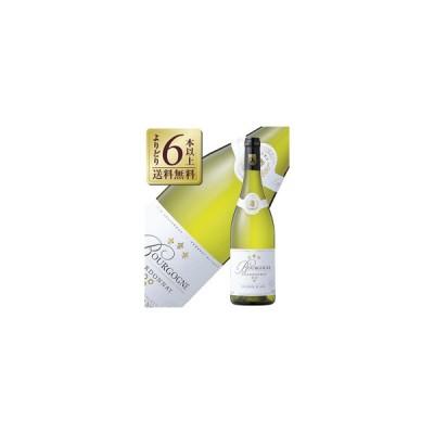 白ワイン フランス ブルゴーニュ カーヴ ド リュニー ブルゴーニュ シャルドネ 2018 750ml wine