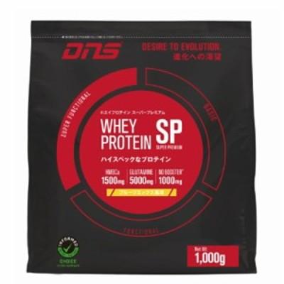 DNS ディーエヌエス ホエイプロテイン スーパープレミアム SP フルーツミックス風味 1kg  DNS88023