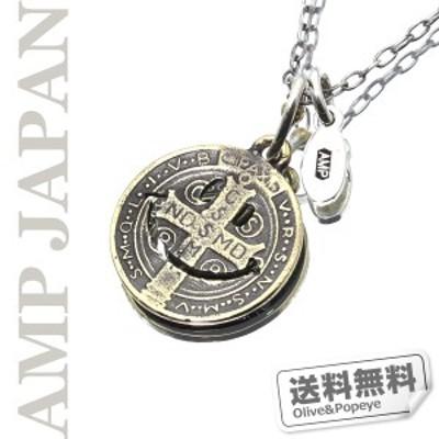 【送料無料】 amp japan アンプジャパン ブラス & シルバー925 スマイル コイン ネックレス メンズ レディース 11AD-890