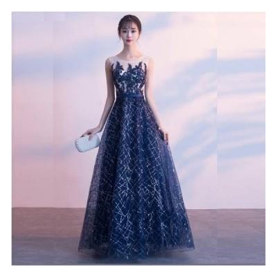 パーティードレス ロング丈 結婚式 パーティードレス 結婚式 ロングドレス 結婚式 お呼ばれ 演奏会 ドレス ロングワンピース ドレス フォーマル 大人可愛い