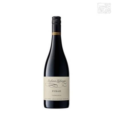 ステファノ ルビアナ シラー バイオダイナミック 750ml 赤ワイン オーストラリア タスマニア