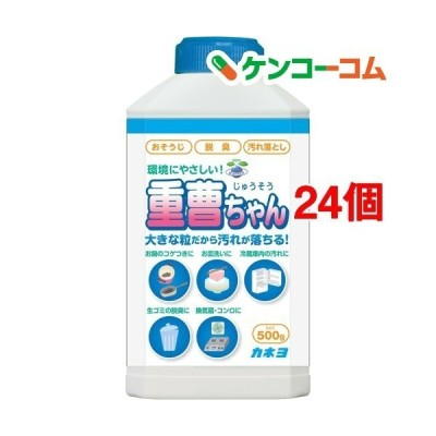カネヨ 重曹ちゃん本体 ( 500g*24個セット )/ カネヨ
