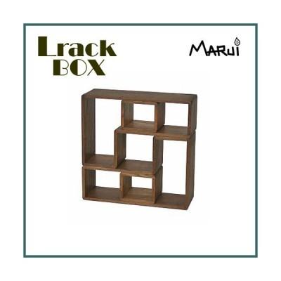 LラックBOX付/小 ダーク色 ナラ無垢 ディスプレイラック 天然木製 収納棚 CD DVDラック