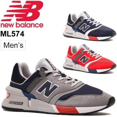 スニーカー メンズ シューズ newbalance ニューバランス 997 ローカット 男性 D幅 細身 スポーティ カジュアル おしゃれ くつ 運動靴 /MS997